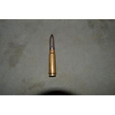 13mm HE round